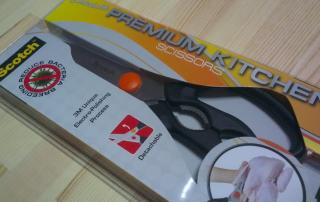 Scotch Kitchen Scissors, scotch kitchen scissors review