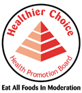 Healthier Choice Symbol (Source)
