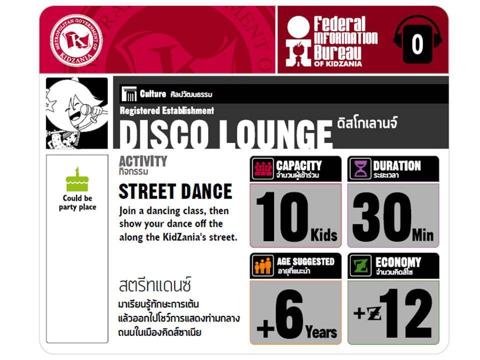 KidZania Disco Lounge Census Sign